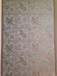 Isaac Bell House wallpaper
