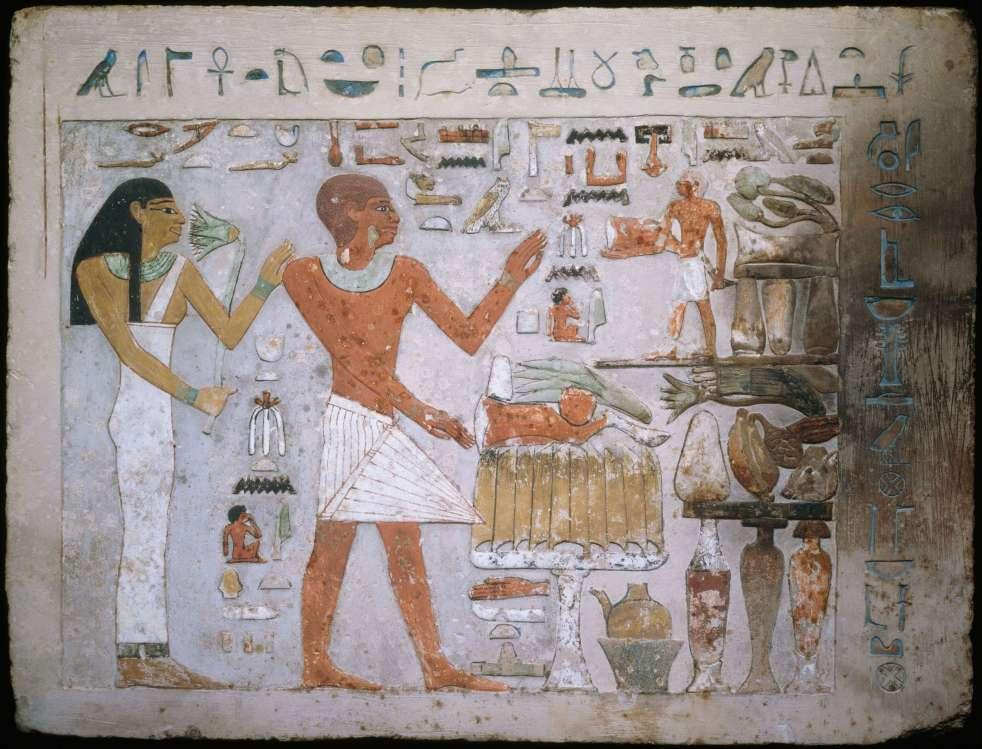 Egyptian Wall Fragment Walk Like an Egyptian